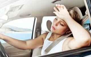 Как не уснуть за рулем на трассе: советы, что делать