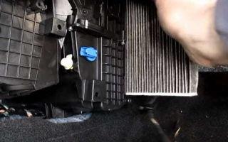 Замена салонного фильтра (видео), где находится фильтр салона