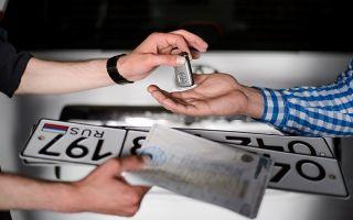 Страхование каско: виды автострахования, стоимость