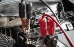 Срок службы аккумулятора автомобиля: как продлить