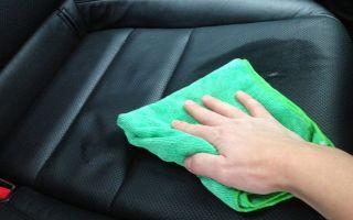 Уход за кожей автомобиля, средства, химчистка кожаного салона