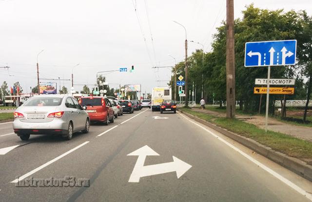 Движение по полосам в соответствии с правилами ПДД. Знаки.