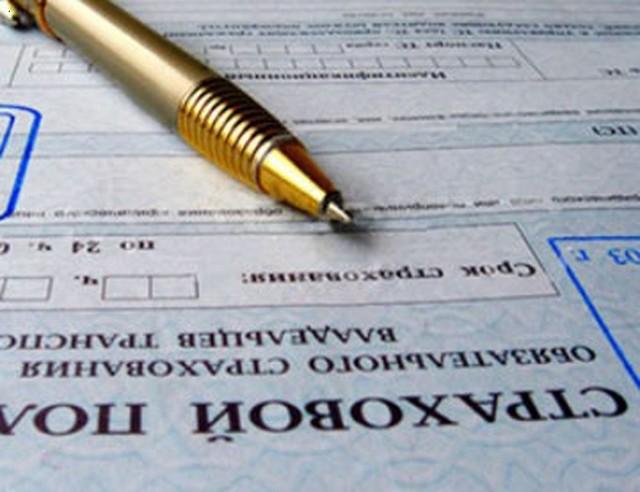 Просрочена страховка, полис осаго просрочен: штраф