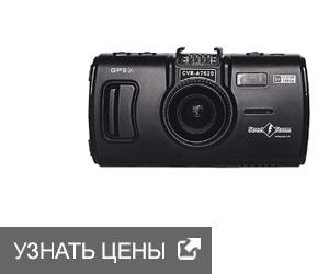 Двухсторонний видеорегистратор (с двумя камерами): как выбрать