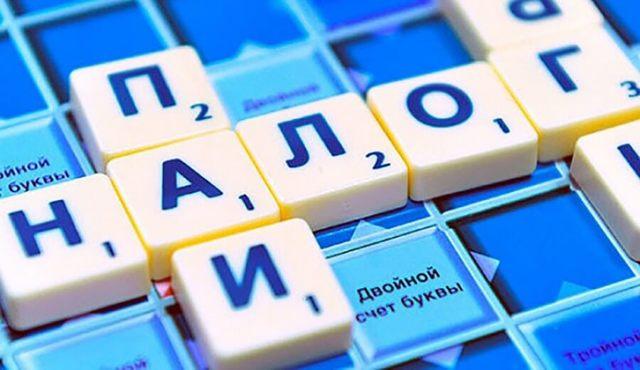Транспортный налог: узнать задолженность по номеру, фамилии