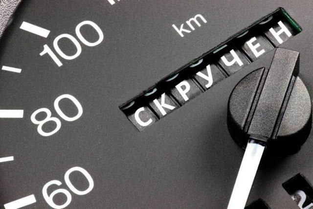 Как проверить пробег: признаки скрученного, проверка сканером