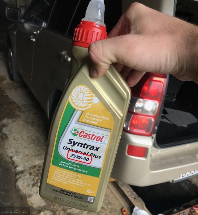 Замена масла в раздатке и мостах (видео). Какое масло заливать в раздаточную коробку передач, какой объем, интервалы замены трансмиссионной жидкости
