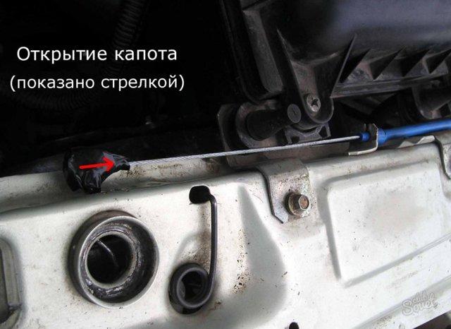 Как открыть машину, если сел аккумулятор (дверь, капот)
