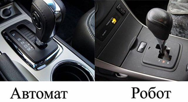 Роботизированная коробка передач: отличие от АКПП, минусы, плюсы