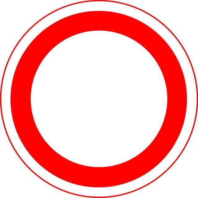 Движение запрещено: знак, штраф, картинка