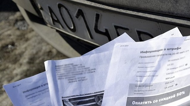Продал машину, но приходят штрафы: что делать