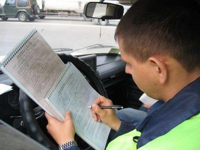 Перерегистрация автомобиля при смене прописки, штраф