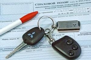 Штраф, если не вписан в страховку: размер и как избежать.