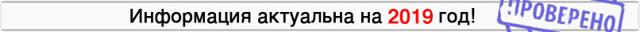 Какой срок давности по штрафам ГИБДД 2016 (исковой)