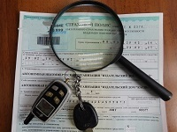 Как забрать машину со штрафстоянки без оплаты штрафа