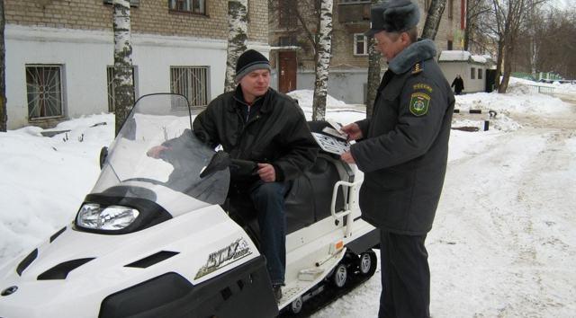 Права на снегоход: какие нужны и где получить