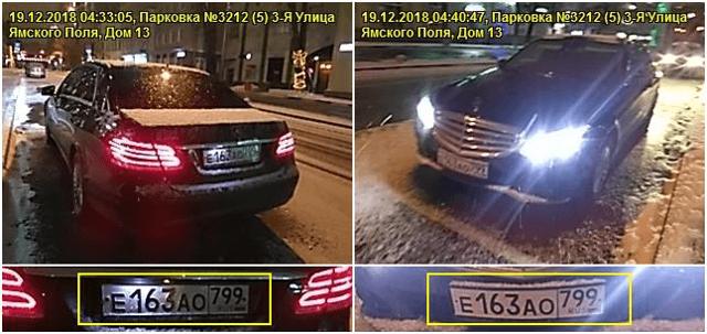 Как узнать неоплаченные штрафы на сайте ГИБДД, с камер, по номеру