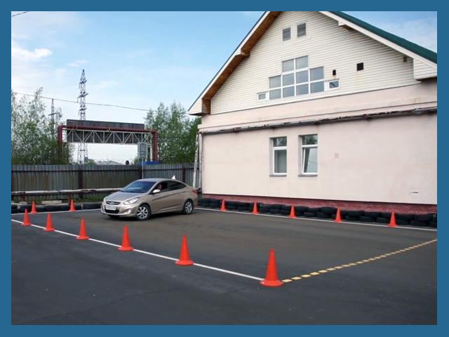 Экзамен по вождению в ГИБДД, сдача по городу, площадка