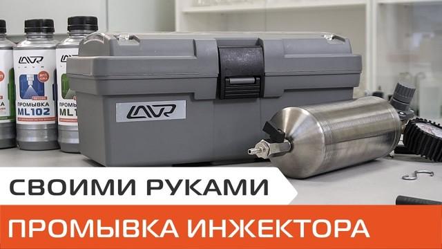 Промывка форсунок своими руками, схема для промывки инжектора