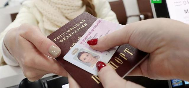 Пересдача на права после лишения водительского удостоверения.