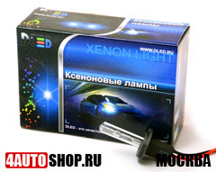 Ксеноновые лампочки для авто: какие лучше, цена