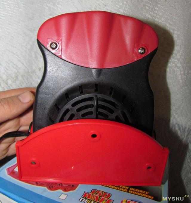 Автомобильный вентилятор с обогревом: отзывы, устройство