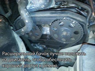 Замена маслосъемных колпачков без снятия ГБЦ. Руководство.