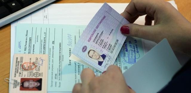 На какой срок выдаются права, срок действия водительских права
