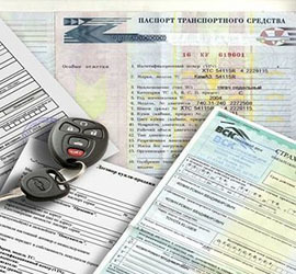 СТС автомобиля, свидетельство о регистрации транспортного средства
