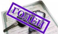 Медкомиссия на права: получение, врачи, справки