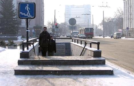 Дорожный знак Пешеходный переход 5.19 1, 5.19 2: дейсвтие